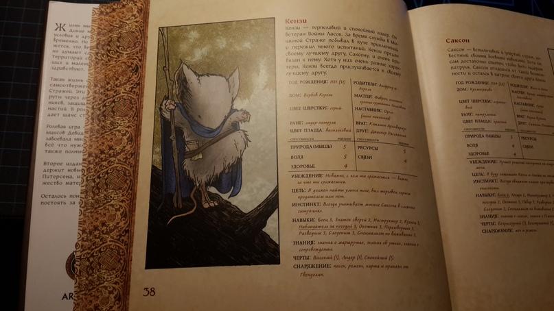 Пример прегена из книги - персонаж взят из оригинального комикса