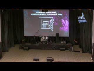 """Гала-концерт I открытого молодёжного фестиваля-конкурса современной песни """"BLACK BOX FEST"""""""