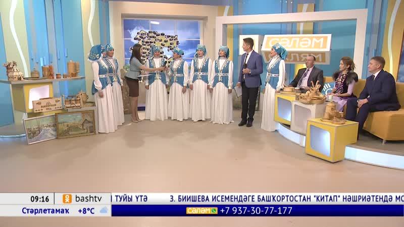 Cәләм Республика проектының Тәтешле районы халыҡ таланттарына арналған сығарылышы