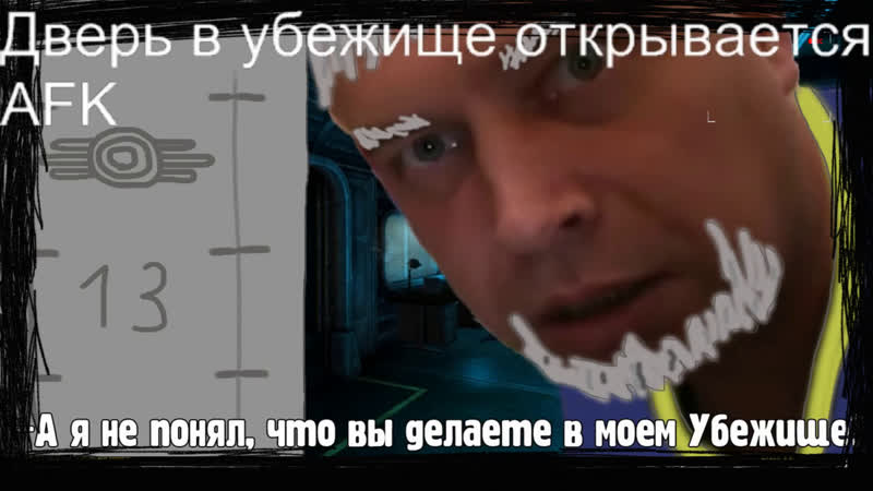 Fallout mods. Stream. Стрим