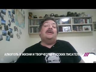 Дмитрии Быков в программе ДОМА ПОГОВОРИМ (телеканал ДОЖДЬ)
