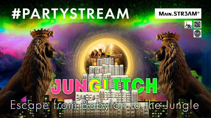 Прямая трансляция с вечеринки @JunGLITCH 29 06