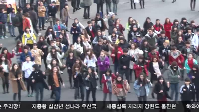 [GoGoDokdo!]독도는우리땅 플래시몹(Dokdo is Korea Land) 20120225 서울역편(공식일정) - (사)한국재능기부봉사단