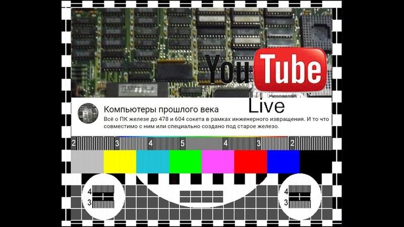 FUJITSU Computers Flex AT, VGA HDMI converter, Amiga A1200