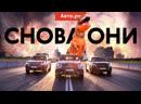 бестолковыйтест- Audi Q8 против BMW X5 и Mercedes-Benz GLE