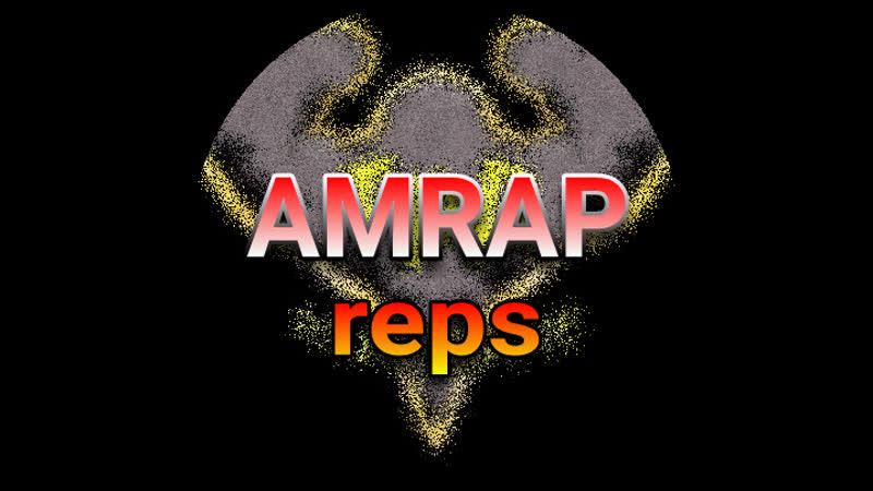 Супермегакроссфит AMRAP reps или 30 30