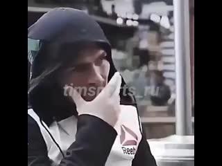 Дагестанский рэп про Конора
