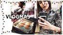 VLOGMAS: DAY 10 - Рецепт Мафинов, Новые Духи и Полярный Экспресс || Alyona Burdina