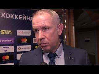Послематчевый комментарий Андрея Лунёва