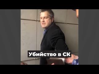 В Москве напали на следователя прямо у входа в здание ведомства