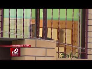 Детский сад и клиника для наркоманов в одном здании | Чёрный юмор чиновников!