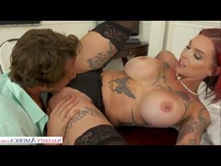 Трахает сексуальную врачиху в колготках Anna Bell Peaks pov Milf Redhead Brazzers Big Tits Ass New Porn порно porno Tyler Nixon
