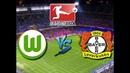 Вольфсбург - Байер прогноз на футбол. Прогнозы на спорт. Ставки на спорт
