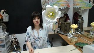Бесплатный мастер-класс «Ландыши», декор-элемент для интерьера. Часть 1. Мастер Наталья Дроздова.