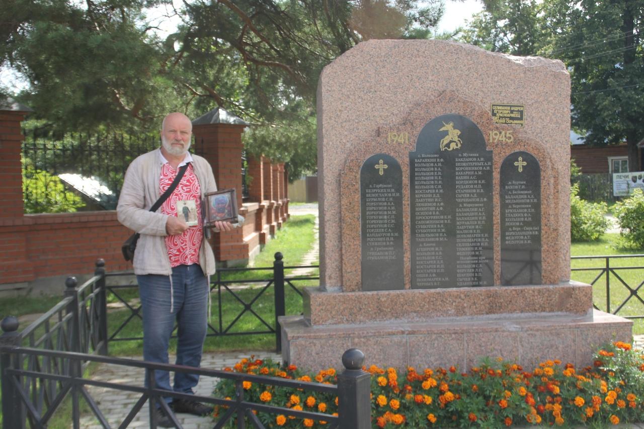 История храма святителя Николая Чудотворца в с. Кольцово