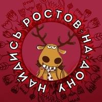 Логотип Найдись / Ростов-на-Дону