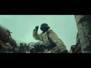 Фильм Ржев (2019). Официальный трейлер (12+)