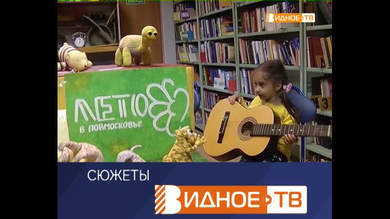Место встречи клуб для детей и родителей в Булатниковской библиотеке