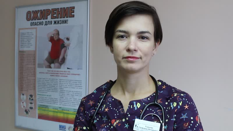 врач-эндокринолог УОДКБ им. Ю.Ф. Горячева Усанова Светлана