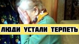 Пенсионерка из Харькова - в лицо Кравчуку: Замолчи, старый предатель!
