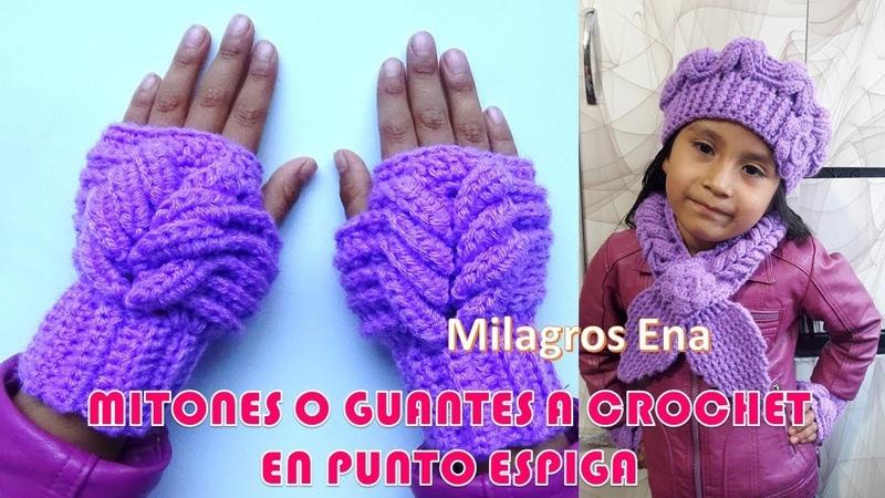 Mitones o Guantes tejidos a crochet en punto Espiga para niñas paso a paso