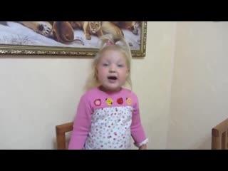 Девочка очень смешно рассказывает стихотворение про бабушку...))