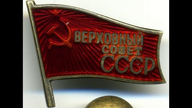 Внимание!«Дело Шаймиева и его клана» - ПРИГОВОР ВОЕННОГО ТРИБУНАЛА СССР