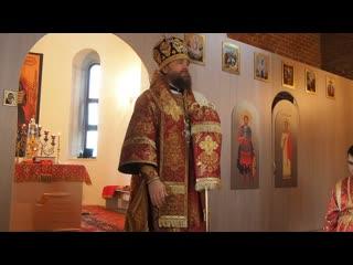 Проповедь митрополита Челябинского и Миасского Григория на  престольном Богослужении  храма 12 августа 2019г.