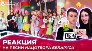 Детское Евровидение 2019 (Беларусь) РЕАКЦИЯ на Национальный отбор - Мария Ермакова или Маша Жилина