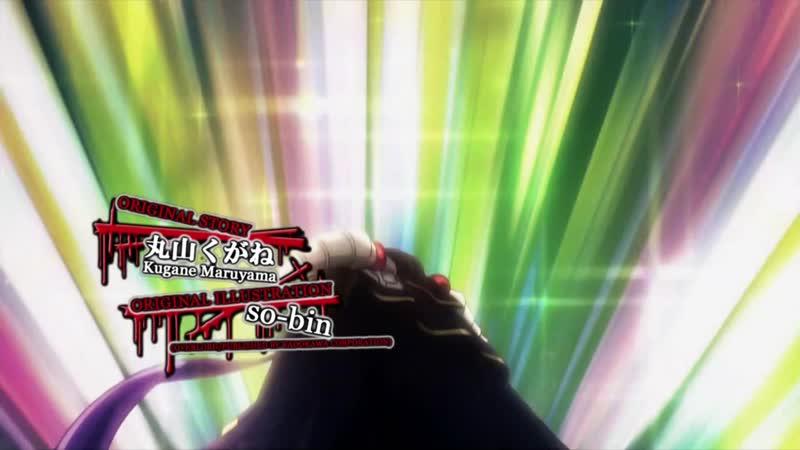 Overlord 1 сезон Все серии