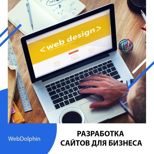 сайт по создания фотографий