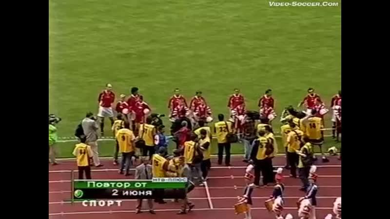 Матч с участием Бубнова Мостового Черенкова Блохина Заварова Спартак Динамо Киев 1998