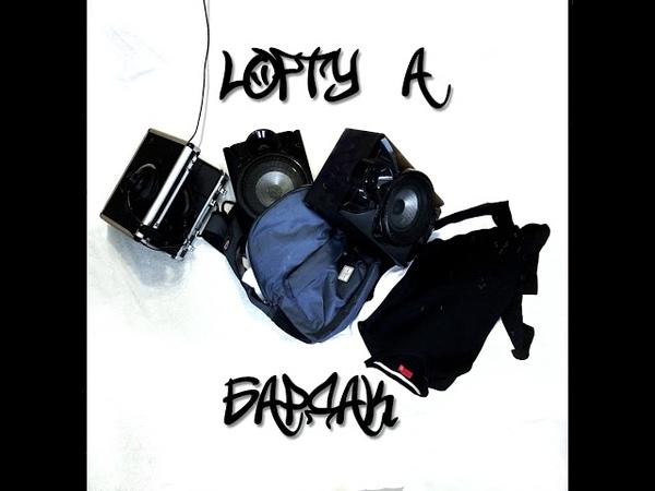 Lofty A Бардак