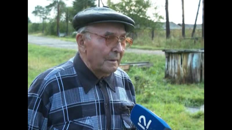 Жители Колосовки попросили Александра Буркова помочь ветерану войны