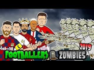 Footballers vs Zombies: 2019 (Messi, Neymar, Mbappe, Salah, Kane & more! Halloween Special)