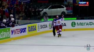 Alexander Ovechkin Александр Овечкин - Nice shootout goal vs USA (WC 2014)