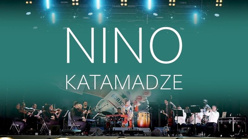 Nino Katamadze Borjomi Fest 2019