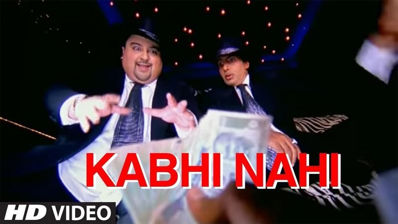 Kabhi Nahi Video Song Adnan Sami Tera Chehra Feat Amitabh Bachchan