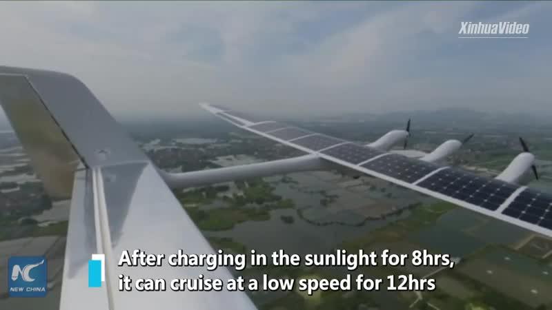 В Китае успешно испытан беспилотник на солнечных батареях