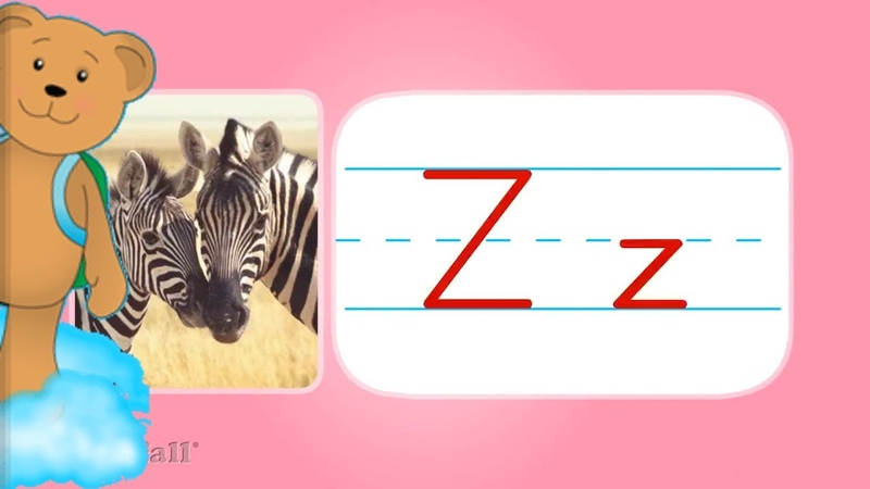 Starfall - Zebra | Backpack Bear's ABC Rhymes with Lyrics 😊