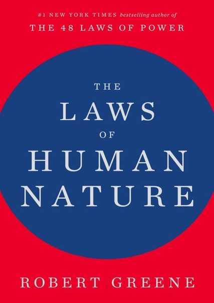 Robert Greene] Laws of Human Nature