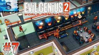 Evil Genius 2 прохождение #7 ◁ Апокалипсис не сегодня ◁ Одиннадцать друзей Ивана ◁Красный Иван