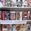 Хребтовская сельская библиотека филиал №21