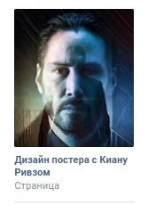Как продать онлайн курсы по дизайну на 1 978 000 рублей., изображение №7