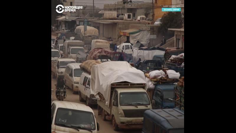 Самая большая волна беженцев в Сирии