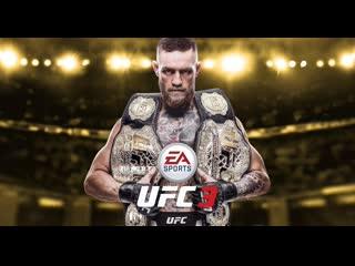 Реванш Конора и Хабиба в игре UFC3
