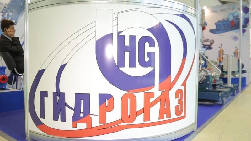 «ХИМИЯ-2019». Интервью с Василием Ряполовым, АО «ГИДРОГАЗ»
