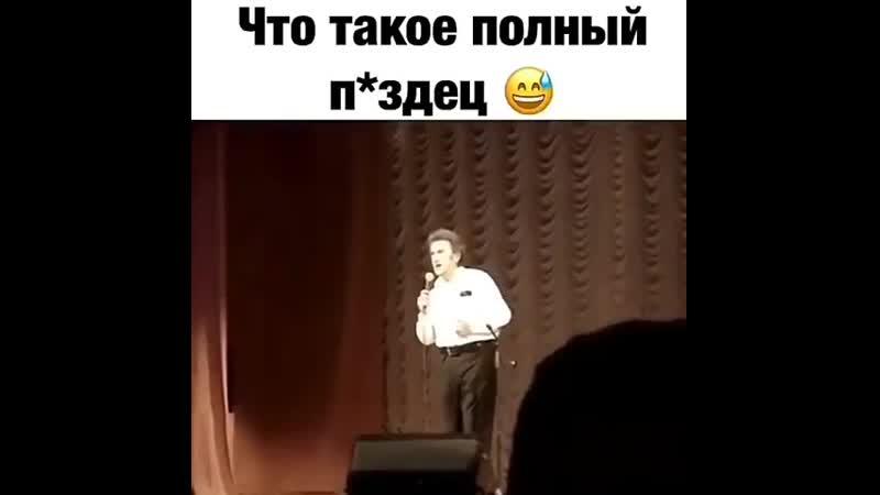 VIDEO 2019 10 01 21 23