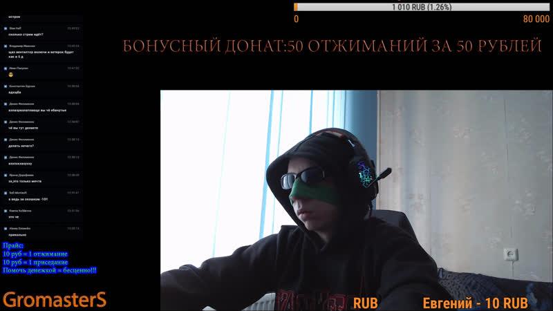 Алексей live stream on VK.com