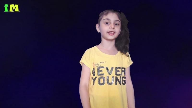Ayı və şir cizgi filminin soundtracki